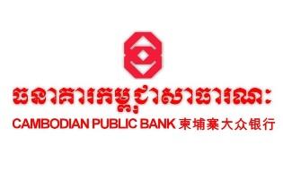 Cambodian Public Bank